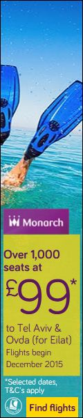 Monarch Holidays Dubrovnik